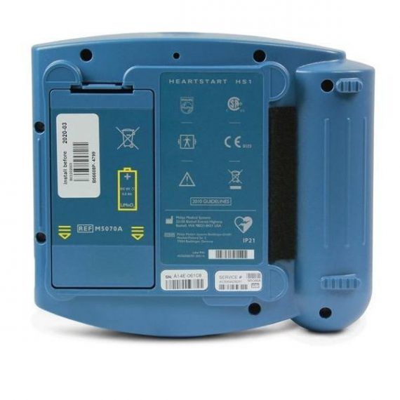 RespBuy-Philips-HS1-AED-Heart-Start-Defibrillator-Back