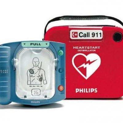 RespBuy-Philips-HS1-AED-Heart-Start-Defibrillator-With-Box